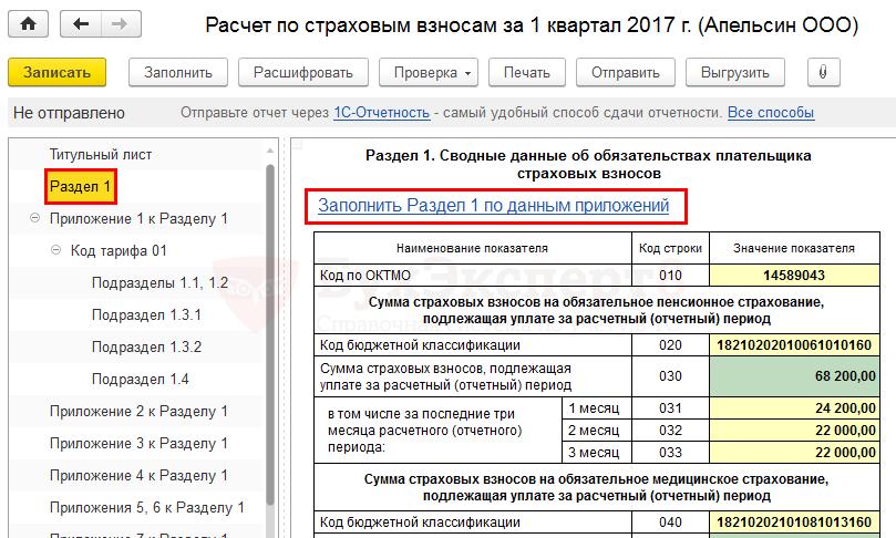 Документы для постановки на учет автомобиля 2019 юр лиц