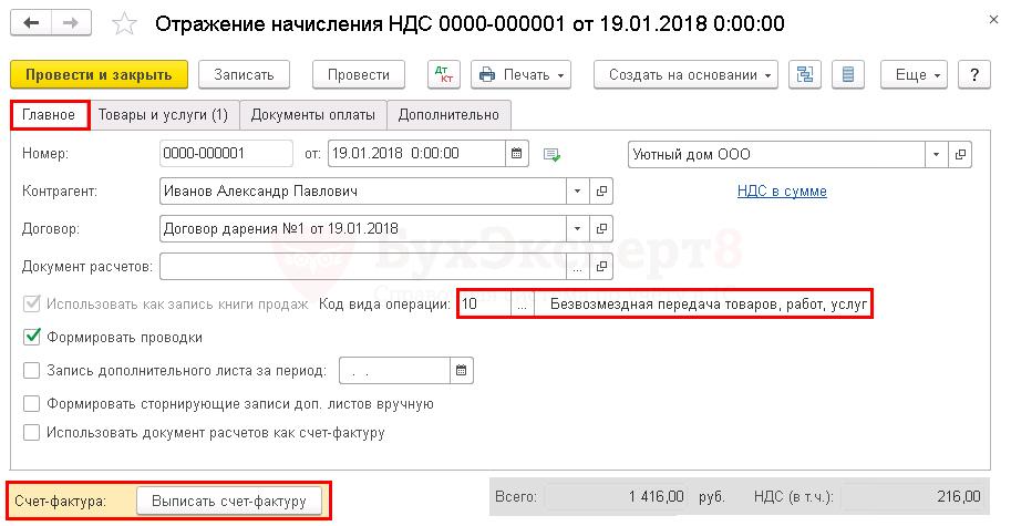 Втб онлайн личный заявка на кредит
