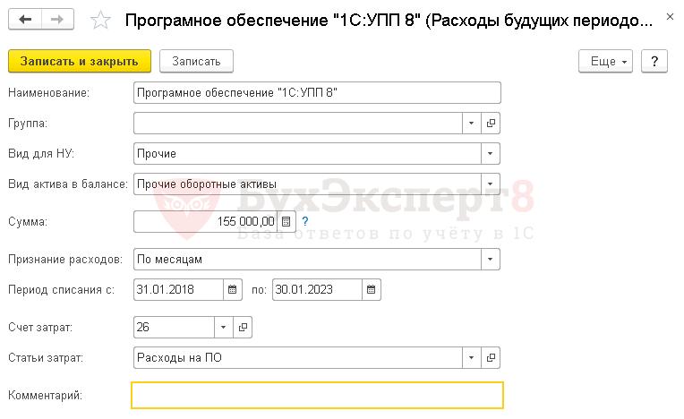 настройка сервер 1с предприятие 8.3