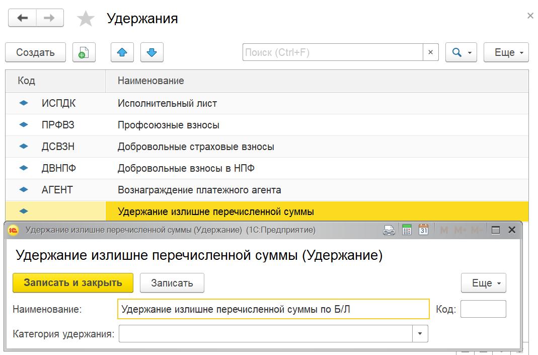 Приватизация квартиры документы москва