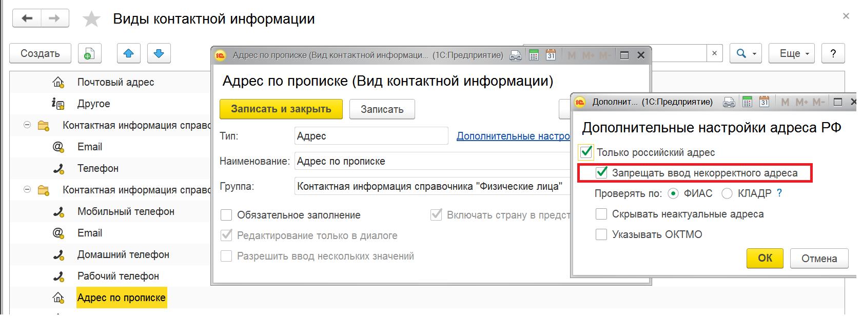 виды электронных адресов в интернете