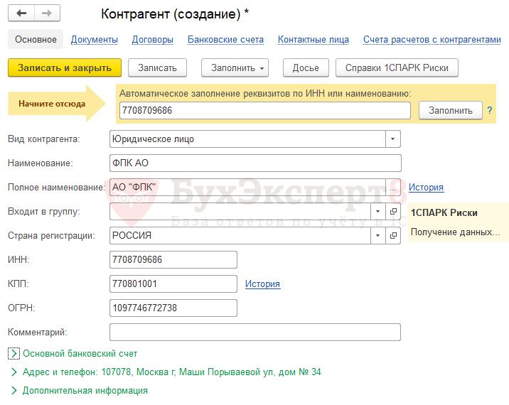 Установка сервиса 1с контрагент настройка печати qr кода в 1с