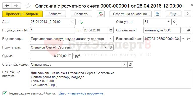 Согласие на проживание и регистрацию бланк