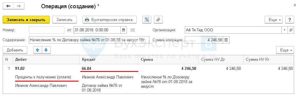 банк хоум кредит карта свобода партнеры