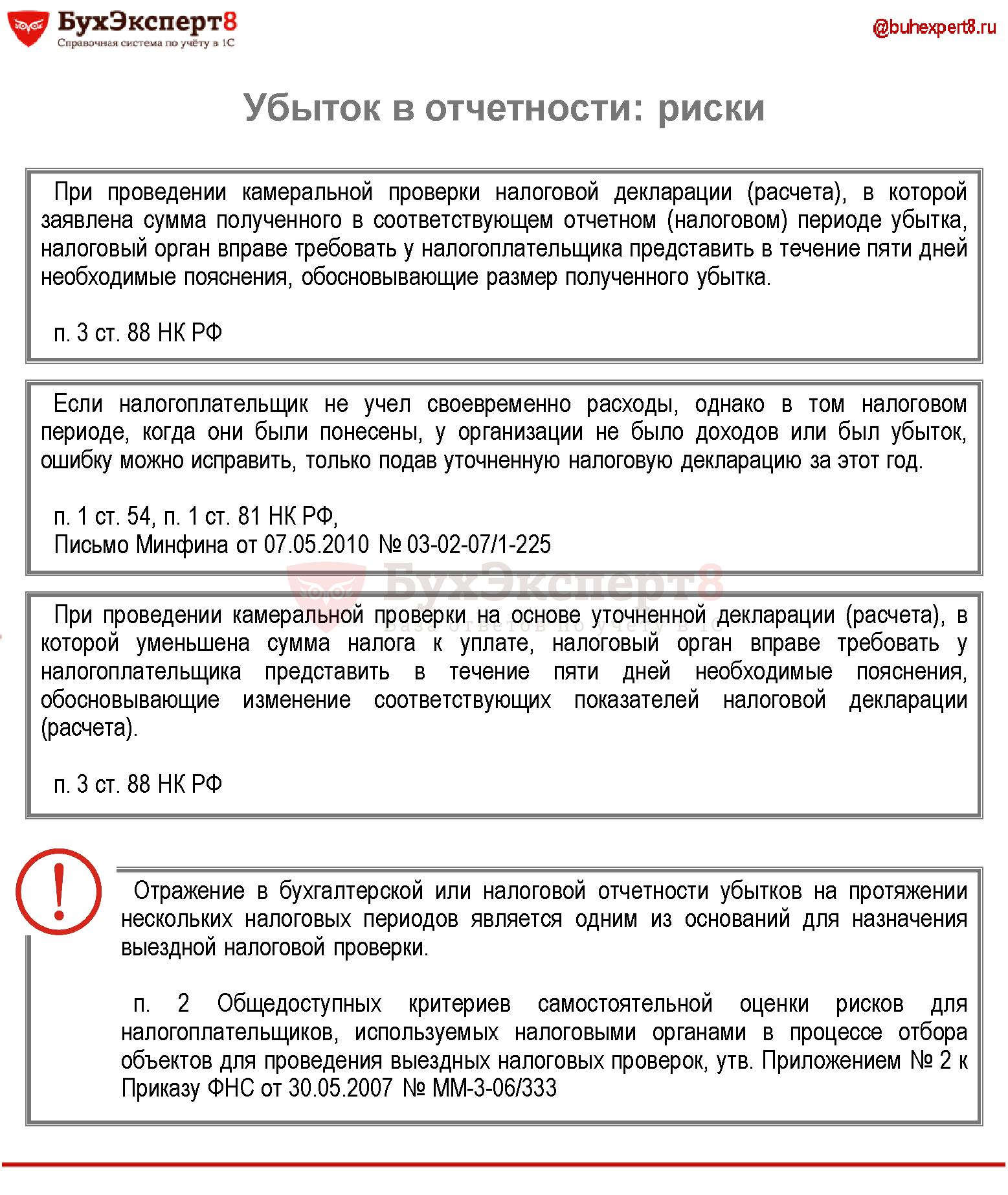 Соглашение сторон запись в трудовой книжке образец