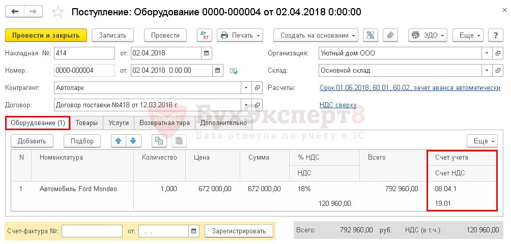 Льготы чернобыльцам в беларуси ст19