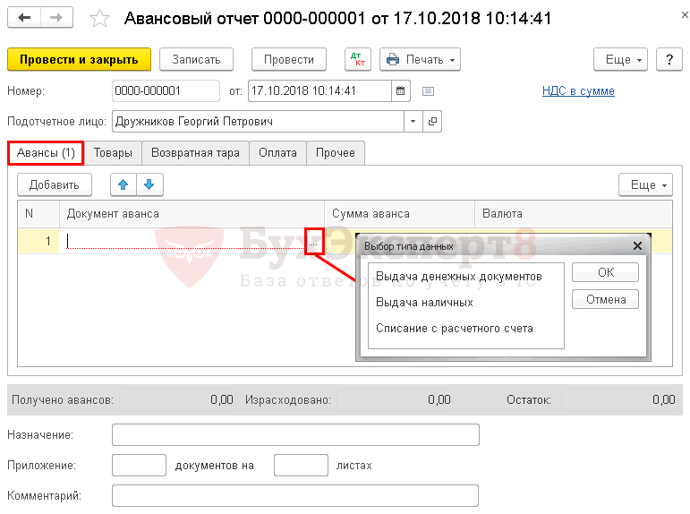 заказать онлайн кредитную карту сбербанка новосибирск