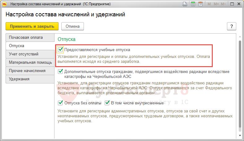 1с зуп настройка среднего настройка веб-клиента 1с на линукс