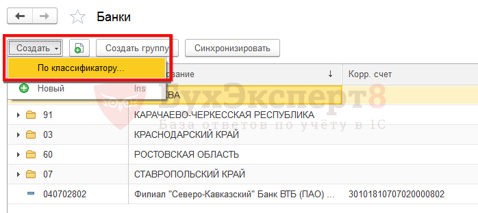 Обновления для 1с скачать бесплатно кластер серверов 1с 8.3 настройка