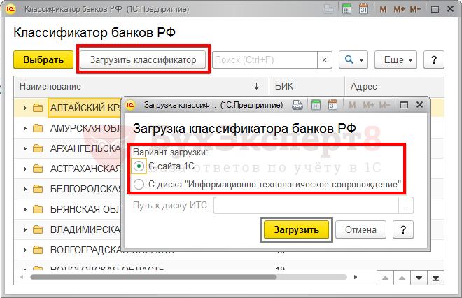 1с настройка клиент-сервер