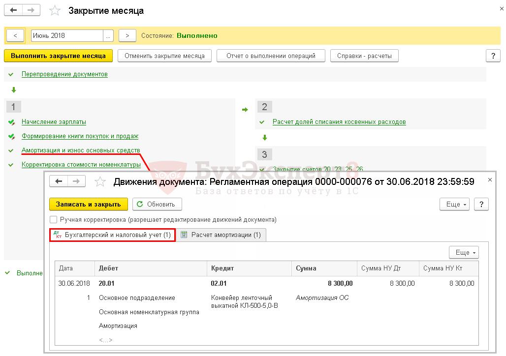 Конвейер в ос купить фольксваген микроавтобус с пробегом в россии транспортер на авито