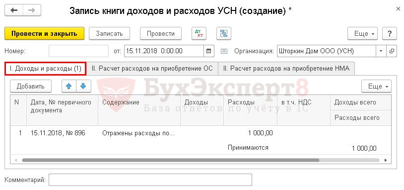 Заявка на кредит в хоум кредит банк онлайн ответ