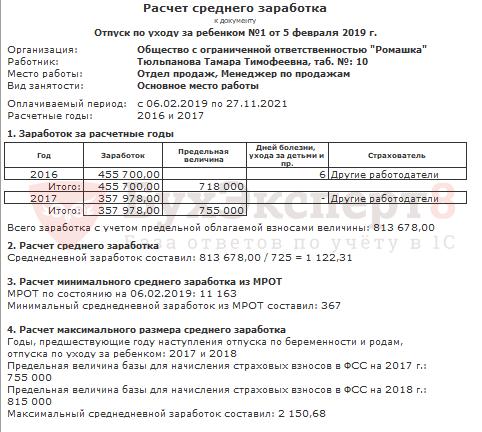 Какие документы нужны для паспортного стола замены паспорта в 45 лет москва