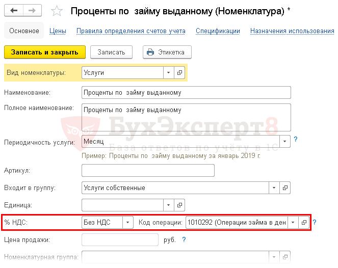 Займы в москве по паспорту срочно с просрочками