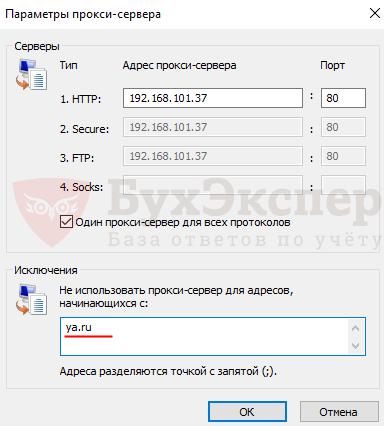 Ошибка работы с интернет удаленный узел не прошел проверку сервис 1с-эдо не доступен программист с для удаленной работы